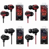 [富廉網]【JVC】重低音耳道式耳機 HA-FX11X