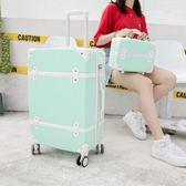 行李箱 新款學生萬向輪時尚美女 拉鏈款20寸24寸旅行箱復古粉紅色 萬客居