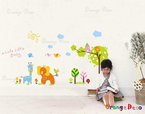 壁貼【橘果設計】可愛動物園 DIY組合壁貼/牆貼/壁紙/客廳臥室浴室幼稚園室內設計裝潢