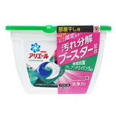 P&G-3D洗衣膠球17顆盒裝(清新消臭)【康是美】