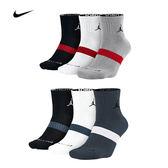 (特價) NIKE AIR JORDAN AJ 短襪子 三雙一包 SX5242 010/014 Low Quarter 3 PACK SOCKS 白/灰/黑 藍