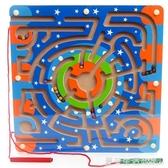 迷宮木質木制早教益智力兒童走珠走球玩具寶寶『快速出貨』