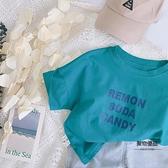 兒童半袖T恤寶寶休閑百搭上衣小孩夏裝女童短袖上衣寬鬆【聚物優品】