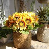 仿真花 仿真花束向日葵太陽花舞蹈道具室內家居餐廳電視柜裝飾假花擺件igo 唯伊時尚