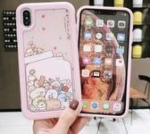 蘋果iPhoneX/XS Max手機殼7/8plus外殼
