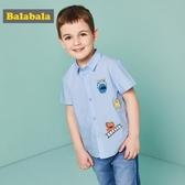 巴拉巴拉男童短袖襯衫純棉小童寶寶上衣兒童襯衣夏季2020新款童裝