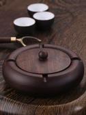 黑檀實木帶蓋煙灰缸歐式木質創意個性潮流大號家用客廳煙灰缸中式 小明同學