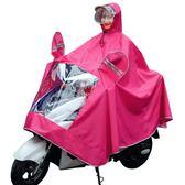 雨衣電瓶動自行車摩托車戶外騎行徒步成人男女士加大加厚雨披單人月光節88折