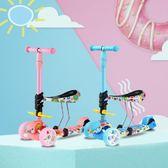 兒童寶寶單腳滑板車1-2-3-6-10歲小孩初學者三輪可坐閃光輪  WD 聖誕節歡樂購