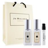 Jo Malone 鼠尾草+藍風鈴(9ml)X2+牡丹與胭紅麂絨針管香水 -贈提袋
