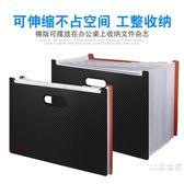 KOKUYO國譽黑白可立式橫款風琴包收納文件筐A4多層文件夾文件袋
