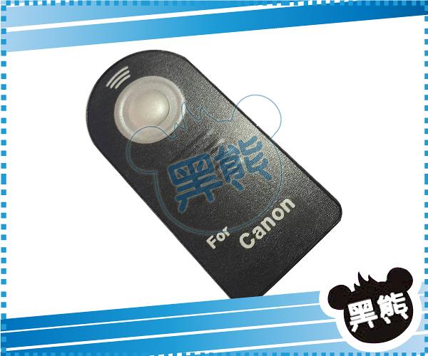 黑熊館 Canon EOS 700D 750D 5DII 5DIII 1DX 專用 同 RC-6 RC6紅外線遙控器