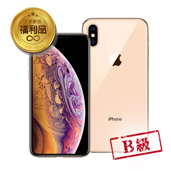【福利機】APPLE IPHONE XS MAX 64G 金 X系列旗艦機