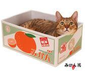 貓窩貓玩具貓抓板能磨爪的貓窩紙箱底層貓抓板設計寵物紙盒【格林世家】