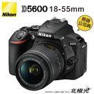 Nikon D5600 KIT  單眼相...