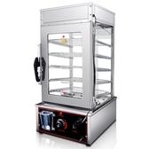 蒸包機商用台式蒸包櫃蒸爐包子機蒸包爐蒸小籠包電熱保溫櫃220V