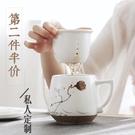 泡茶杯景德鎮手繪茶杯陶瓷杯子禮品定制辦公...