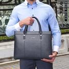 手提包男士包包公文包商務包手拿側背斜背包休閒電腦背包皮包 黛尼時尚精品
