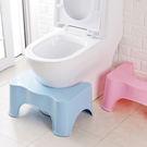 馬桶如廁墊腳蹬 腳凳 浴室  廁所 墊腳 椅子 兒童 增高 防滑 安全 排便 神器【A30】米菈生活館