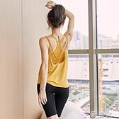 運動內衣性感無袖上衣外穿罩衫大露背速乾瑜伽服運動背心女寬鬆跑步健身 伊莎公主