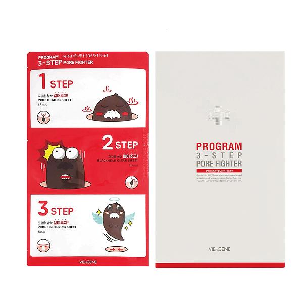 韓國VIENGE 碧恩絲 Program 毛孔救星3步驟乾淨鼻貼 單入