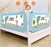 床圍欄寶寶嬰兒睡覺防掉床防摔防護欄可折疊垂直升降擋板加高通用  無糖工作室