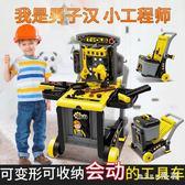 兒童工具箱玩具套裝迪士尼3-6歲男孩益智拆卸仿真維修理臺過家家 js6386『miss洛羽』