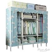 簡易衣櫃現代簡約布衣櫃家用臥室鋼管組裝收納櫃子掛衣櫥出租房用 NMS 果果輕時尚