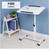電腦桌筆電桌省空間組裝懶人旋轉筆記本電腦桌床上用可折疊木簡易WY【618好康又一發】
