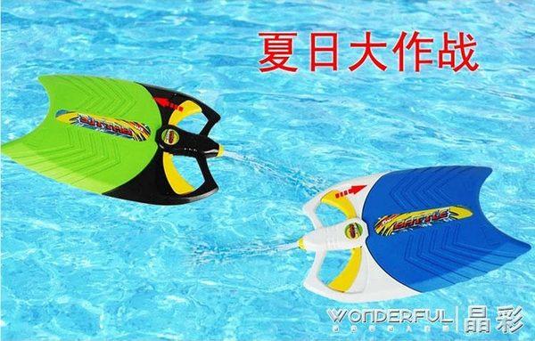 游泳圈 兒童游泳圈玩水戲水噴水水槍浮板夏天寶寶沙灘沖浪板漂浮板水玩具 晶彩生活