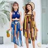 泳衣(三件套)-海邊時尚優雅精選女比基尼2色73rz50【時尚巴黎】