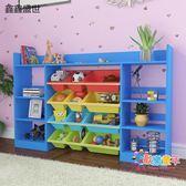 多功能兒童玩具收納架玩具整理架幼兒園玩具櫃儲物置物架寶寶書架 XW