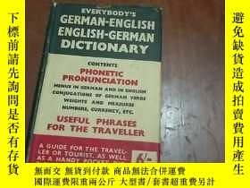 二手書博民逛書店EVERYBODY S罕見GERMAN-ENGLISH ENGL