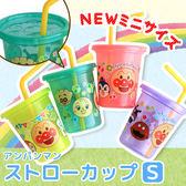 日本麵包超人兒童杯吸管水杯附蓋四件組042148通販屋