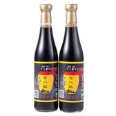【源發號手工醬油】精選伴手禮6組(每組包含:滷香四溢2瓶)(免運)