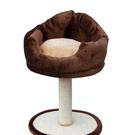 [COSCO代購] C134678 PETPALS 高腳椅貓跳台 40 X 35 X 63公分