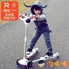 兒童四輪蛙式滑板車雙腳踩雙踏板分開腿剪刀滑滑車溜溜車【淘嘟嘟】