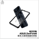 ZS630KL ASUS ZenFone6 I01WD 壓克力 手機殼 透明氣囊軟殼 背蓋不泛黃 超薄保護套