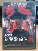 影音專賣店-J13-031-正版DVD*電影【2008新驚聲尖叫魔】-凱斯威利*約翰哥德史密斯