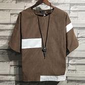 T恤-男生短袖t恤潮流牌韓版寬鬆夏季ins學生五分袖男裝圓領半袖體恤衫