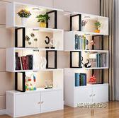 簡易書櫃書架組合飄窗置物架兒童創意小格子櫃客廳隔斷架簡約現代mbs「時尚彩虹屋」