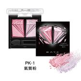 凱婷 璀鑽幻光眼影盒 PK-1 (2.2g)