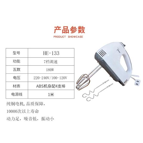 110v臺灣手持電動打蛋器攪拌器美規blender電器小家電歐規打蛋機 快意購物網
