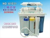 【龍門淨水】五管過濾器 抑菌矽藻陶瓷濾心 淨水器 DIY快速簡易安裝 飲水機(貨號A1031)