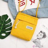 手機包夏天小包包帆布包側背斜背零錢包袋 時光之旅 免運