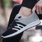 休閒鞋 夏季新款男鞋透氣男士休閒鞋運動鞋網鞋網面板鞋跑步鞋男款  LM々樂買精品