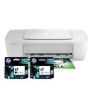 【搭67原廠墨水匣一黑一彩】HP Deskjet 1212 輕巧亮彩噴墨印表機