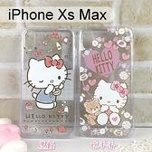 三麗鷗空壓軟殼 iPhone Xs Max (6.5吋) Hello Kitty【正版】