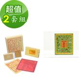 【金發財金紙】普渡家畜寵物-家畜寵物金-2入組(金紙 -普渡必用)