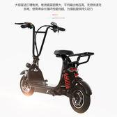 電動滑板車成人兩輪摺疊迷你型女性小哈雷電瓶車城市踏板車代步車WD 至簡元素